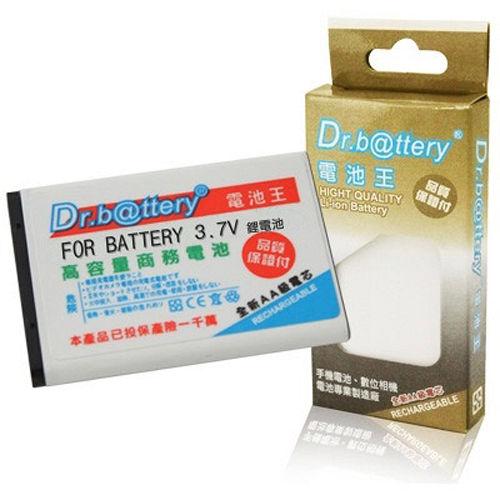 電池王 For NOKIA BL~5C BL5C系列高容量鋰電池for 2730c 233