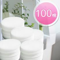 廚房清潔_油煙剋星【過濾棉100片(補充包)】