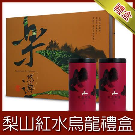 【名池茶業】梨山手採紅水烏龍/茶葉禮盒300g(樂悠遊款)