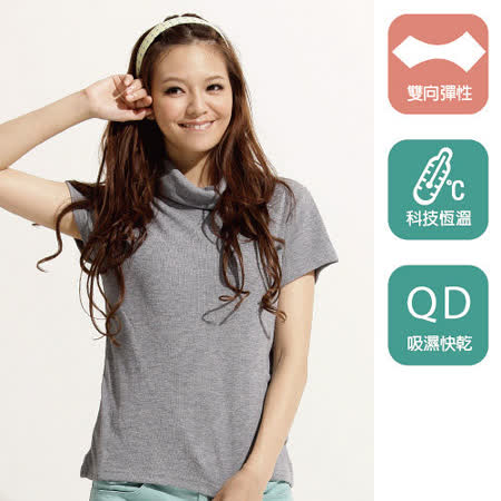 【EverSmile】熱銷款★科技恆溫★短袖罩衫(灰藍)➵24H出貨