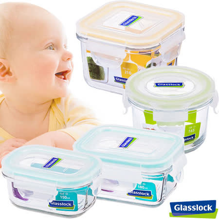 Glasslock強化玻璃微波保鮮盒 - baby系列4件組