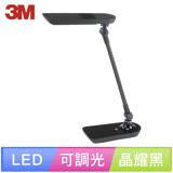 【3M】58度LED博視燈LD6000可調光式桌燈(晶耀黑)