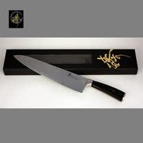 料理刀具  大馬士革鋼系列-270mm廚師刀 〔 臻〕高級廚具