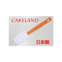 日本CAKELAND攪拌刮刀