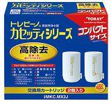 東麗TORAY濾心MKC.MX2J (2入裝)