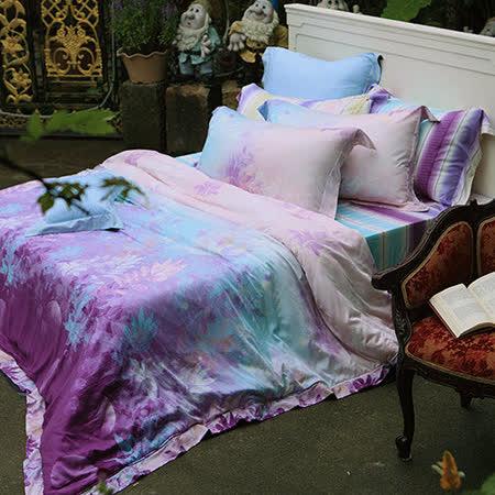 義大利La Belle《璀璨晶艷》加大天絲四件式舖棉兩用被床包組