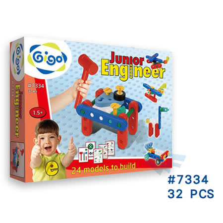 【GIGO智高】小工程師- 生活體驗組#7334