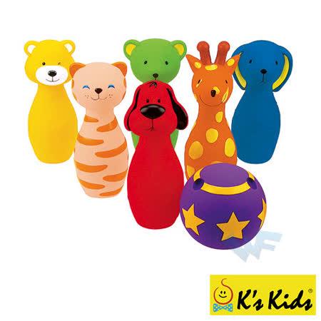 【Ks Kids】動物造型保齡球組