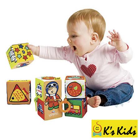 【Ks Kids】我的學習積木組