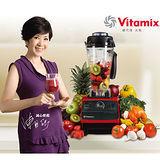 【超值回饋】-維他美仕Vita-Mix TNC全營養調理機【家用版5200精進型紅色】-買再送多項好禮(價值8,140元)