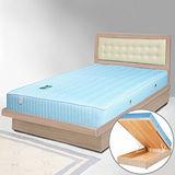 《Homelike》艾凡3.5尺掀床組+獨立筒床墊-單人(二色任選)