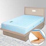 《Homelike》朵拉3.5尺掀床組+獨立筒床墊-單人(二色任選)