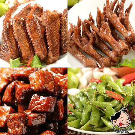 《大嬸婆》蔬果老滷-賞味10件組(鴨翅+雞爪+蜜糖豆干+椒麻豆干+毛豆)