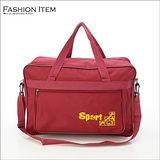WAIPU 戶外休閒防潑水旅行袋 衣物袋(繽紛紅)426