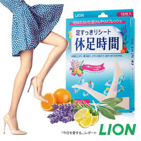 日本LION休足时间足部清凉舒爽贴片18片入(原厂正货)