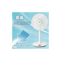 嘉儀 14吋DC遙控立扇【KEF-401DR】