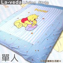 La Veda【迪士尼】單人被套-蜂蜜維尼(136x197cm)