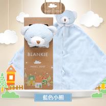 美國 Angel Dear 動物嬰兒安撫巾 (藍色熊熊)