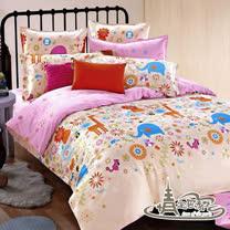 【情定巴黎-頑皮家族】雙人精梳棉四件式兩用被床包組