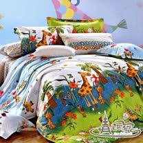 【情定巴黎-野遊趣】雙人精梳棉四件式兩用被床包組