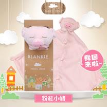 美國 Angel Dear 動物嬰兒安撫巾 (小豬)