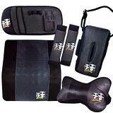 【安伯特】竹炭熊貓 旗艦組(安全帶護套+置物袋+面紙盒+蝴蝶枕+腰墊)