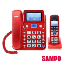 SAMPO 聲寶 2.4GHz高頻數位無線電話 CT-W1304DL