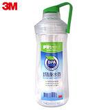 【3M】Filtrete隨身500ml水壺-清新綠