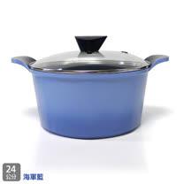 韓國NEOFLAM Venn系列 24cm陶瓷不沾湯鍋+玻璃鍋蓋(EK-VE-C24)