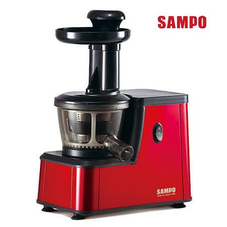 『SAMPO』聲寶 蔬果原汁萃取慢磨機 KJ-AB40S