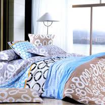 【情定巴黎-深情密碼】雙人精梳棉四件式兩用被床包組