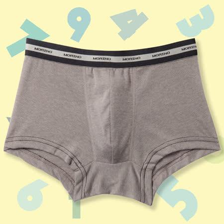 【MORINO】SGS認證抗菌防臭速乾平口褲(男童)-灰色-4件組