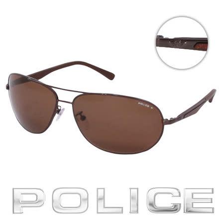 ppPOLICE 都會時尚偏光飛行員太陽眼鏡 (古銅色) POS8757-K05P