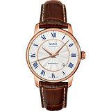 美度錶 MIDO Baroncelli II 羅馬假期機械腕錶 M86002218