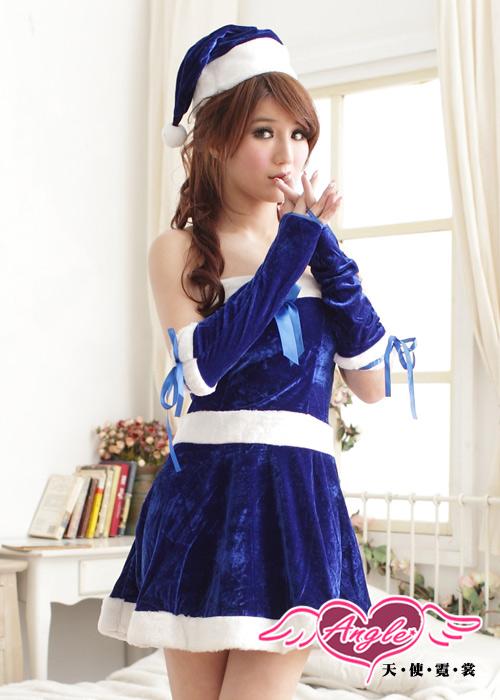 【天使霓裳】圣诞派对小公主 可爱连身绒布圣诞服(蓝)