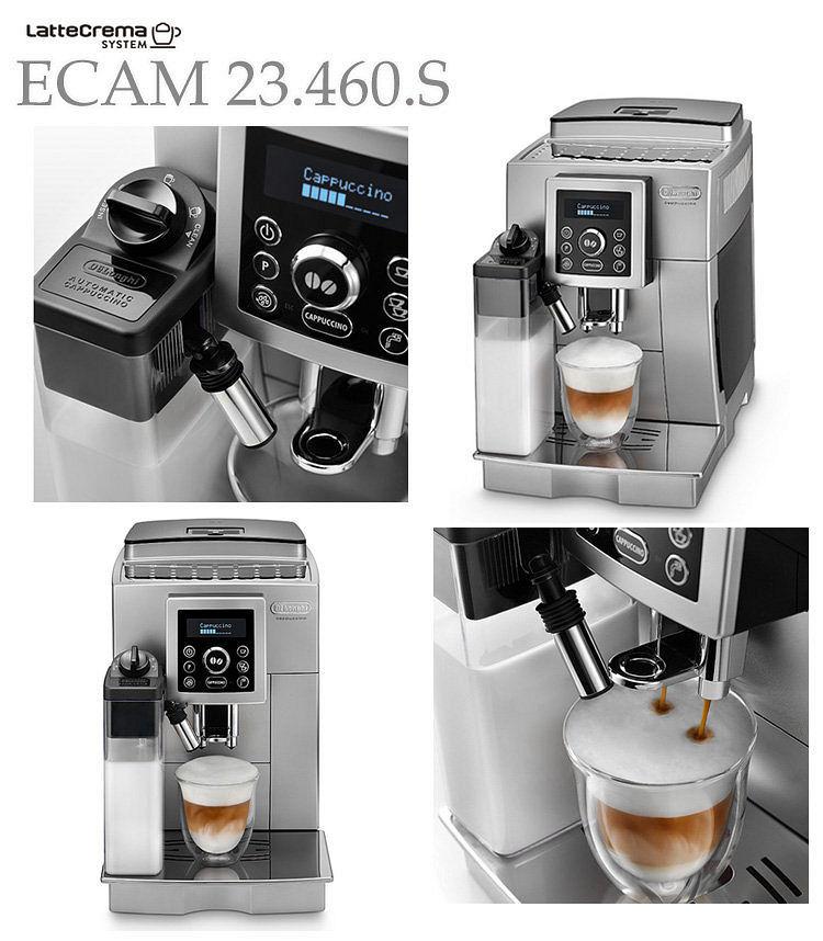 客制化记忆功能 crf专利冲泡系统,自动关机安全装置,咖啡粉冲煮模式 e