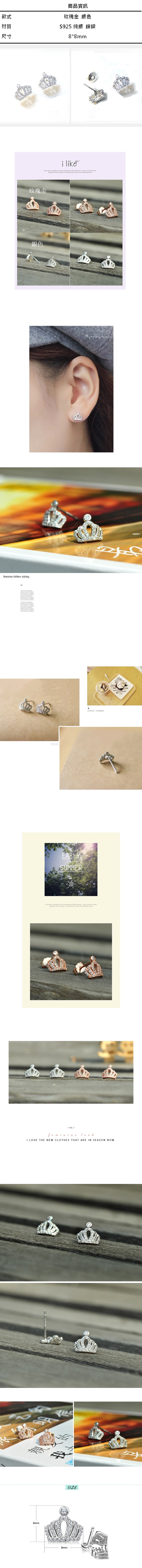 925純銀耳環、純銀耳環