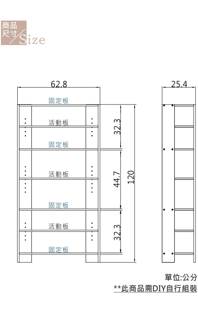【EASY HOME】加寬六層美背開放式收納架 (原木+灰) 此款為外銷日本熱銷款式,全新收納設計概念,整體簡約大方採取開放式設計。此款無背板設計可同時當收納櫃、隔間櫃或展示櫃。此款收納櫃的設計是可以讓你收納各式生活物品,可當鞋櫃、書櫃、收納櫃等,不局限於當一空間,可以擺放在任何空間都很實用: 書房、臥室、客廳、玄關等等。上層可收納各式物品等等。雙色搭配,跳出力與美的碰種來為空間添增不一樣的色彩和溫暖。