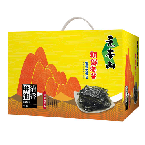元本山朝鲜海苔礼盒24包