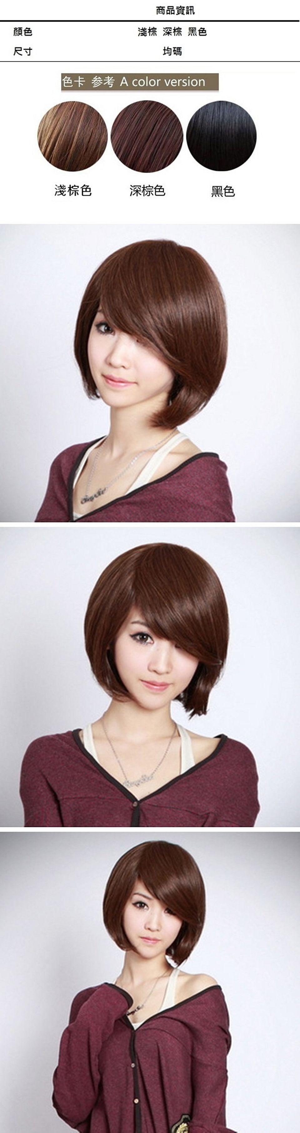 女假髮、整頂假髮
