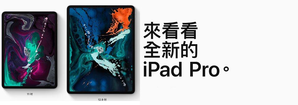 Apple新品現貨
