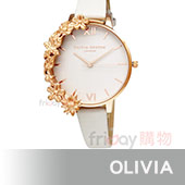OLIVIA BURTON OB16CB06 華麗冒險 玫金框可拆卸框飾 花朵蜜蜂 淺灰色皮帶女錶