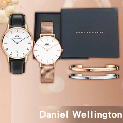 Daniel Wellington 聖誕美錶手環豪禮組