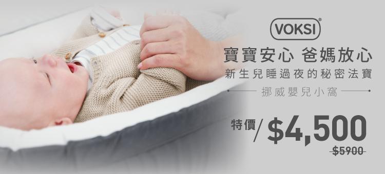 嬰兒小床4500