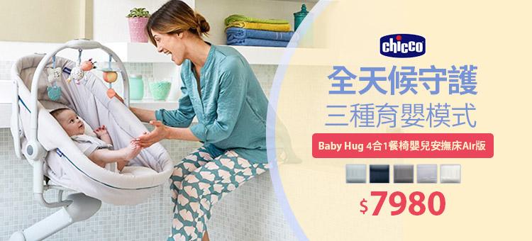 四合一嬰兒床