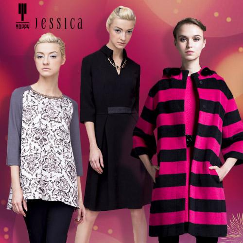 JESSICA<br>亮麗條紋毛質外套
