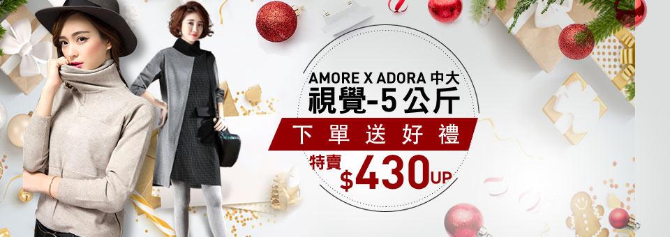 Amore顯瘦上衣$430up