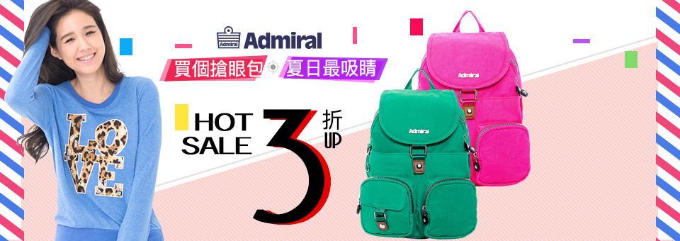 Admiral包▼直降3折up