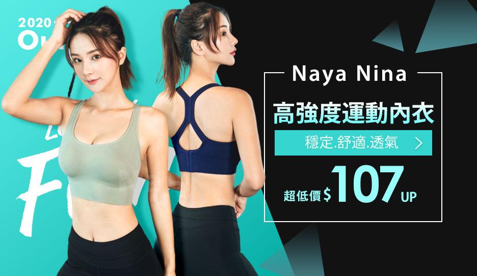 韓系運動內衣↘強檔107up