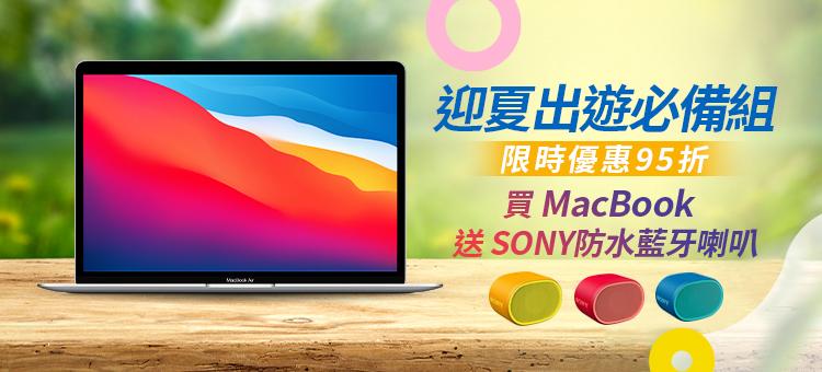 Apple x SONY